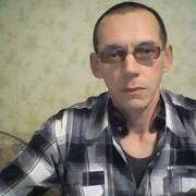 Александр из Кирова (Кировская обл.) желает познакомиться с тобой