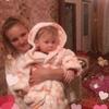 Vova, 31, Vatutine