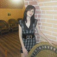 Светлана, 35 лет, Скорпион, Днепр
