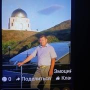 Марат 45 Казань