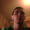 Сергiй, 20, г.Теофиполь