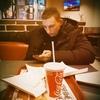 денис, 26, г.Екатеринбург