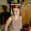 P@ND@, 41, Lobnya