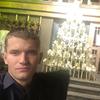Артем, 25, г.Владивосток