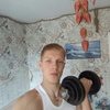 Иван, 21, г.Благовещенск (Амурская обл.)