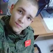 Алекс 21 Видное