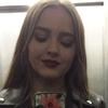 Milana, 26, Yekaterinburg