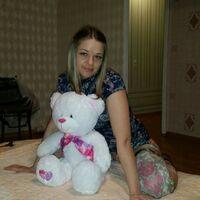 тина, 35 лет, Близнецы, Москва