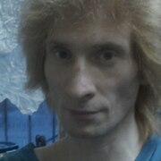 Александр 45 Магнитогорск