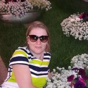 Наталья 35 Усть-Илимск