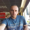 vasil, 46, Бадахос