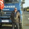 Александр, 38, г.Тобольск
