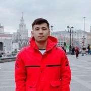 Ulugbek 100 Москва