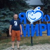 VLADIMIR, 42, г.Борисполь
