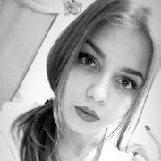 Маша 19 Пермь