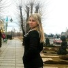 Марина, 38, г.Горишние Плавни