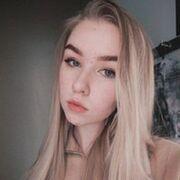 Настя 19 лет (Стрелец) Кривой Рог