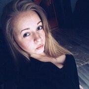 Элеонора 26 Москва