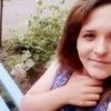 Ada, 25, Zhovti_Vody