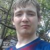 Саша, 23, г.Ровно