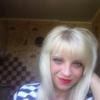 Наталья, 33, г.Краснодар