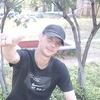 Евгений, 30, г.Ленинск-Кузнецкий