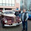 Vasil, 50, Dolina