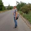 Дарья, 19, г.Полтава