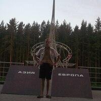 Виктор, 44 года, Козерог, Екатеринбург