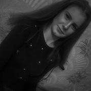 дарья, 17