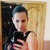 Альона ♥, 22, г.Деражня