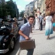 Сергей 33 Донецк