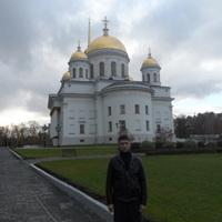 Александр, 41 год, Козерог, Екатеринбург