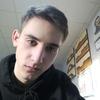 Адель, 18, г.Казань