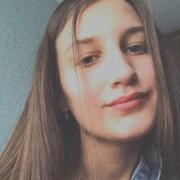 Дарья 19 лет (Водолей) хочет познакомиться в Нурлате