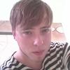Denis, 29, Artsyz