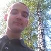Виталий, 20, г.Ярославль
