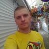 Михаил, 33, г.Симферополь
