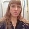 Наталья, 35, г.Байкальск