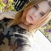 Lera, 24, г.Одесса