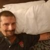James Martin, 43, г.Мейкон