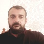 Арам 46 Анапа