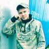 Антон Кузнецов, 24, г.Архангельск