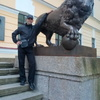 Евгений, 32, г.Великий Новгород (Новгород)