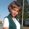 Kseniya Mamutova, 20, Taganrog