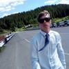 Алексей, 27, г.Курск