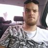 Игорь, 25, г.Екатеринбург