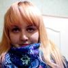 Marianna, 27, г.Кривой Рог