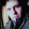 герман, 23, г.Владивосток
