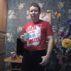 Сергей, 32, г.Богандинский